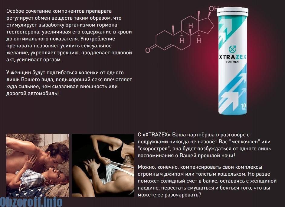 stimuláció és az erekcióra gyakorolt hatás