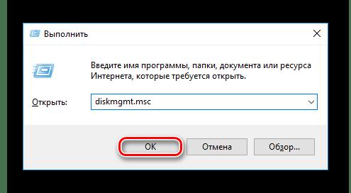 erekció vkontakte pénisznagyobbító hosszabbítók