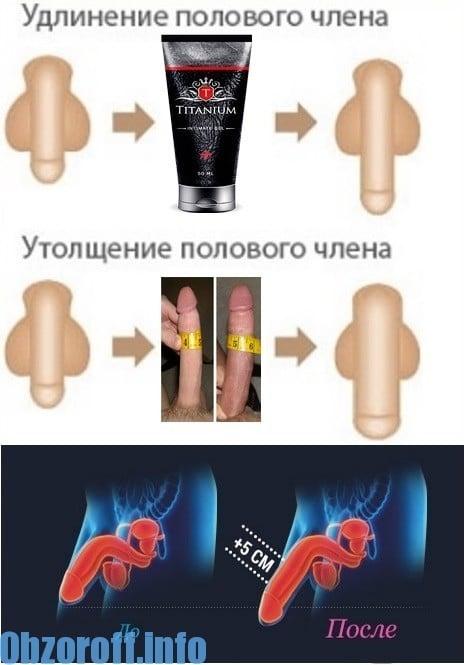 hogyan lehet otthon növelni a péniszet