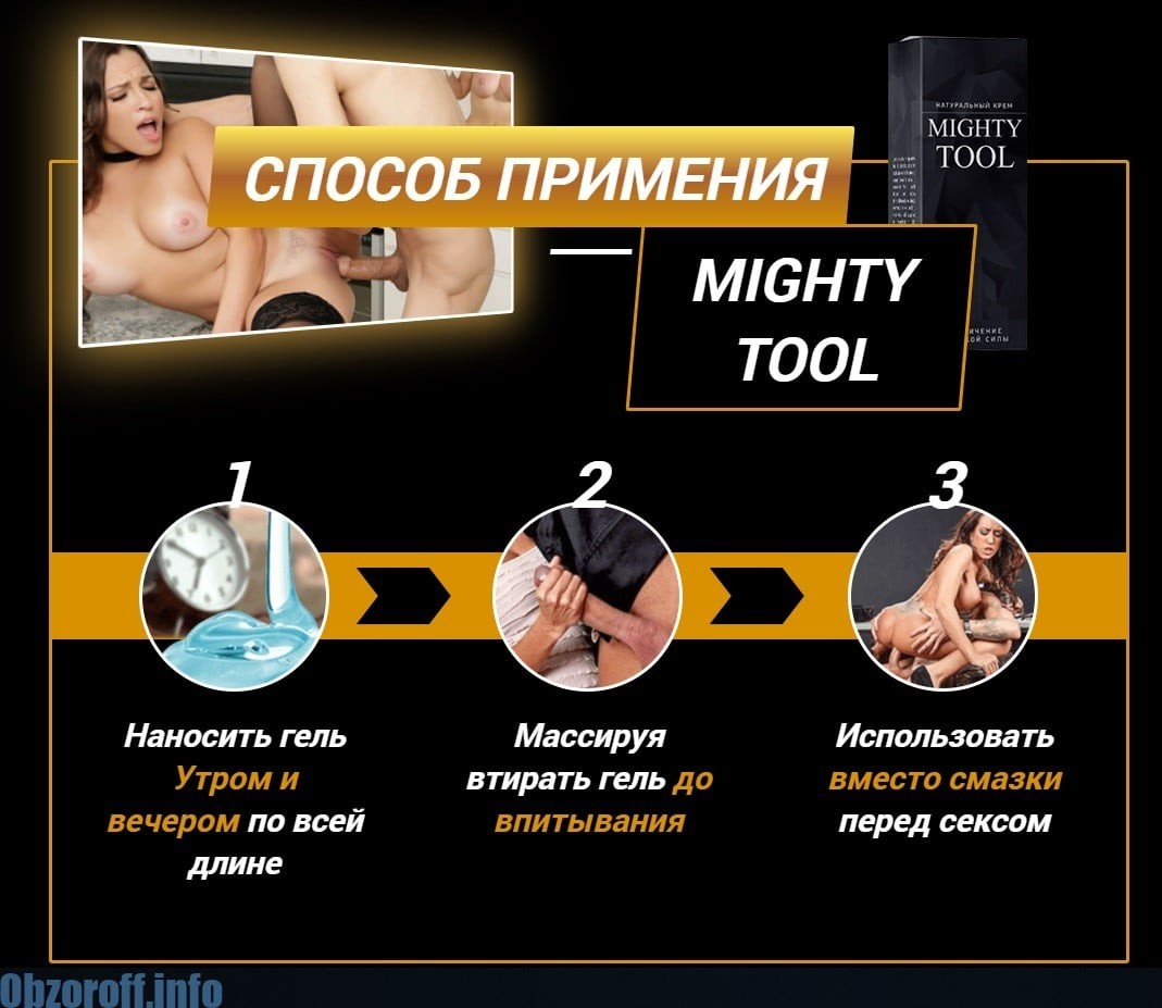 hogyan lehet részletesen megnövelni a péniszét