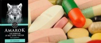 tabletták tartós erekcióhoz